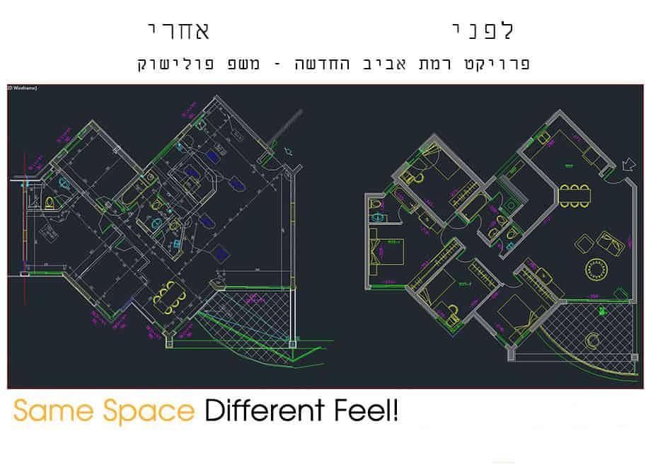 תכניות אדריכליות לפני ואחרי