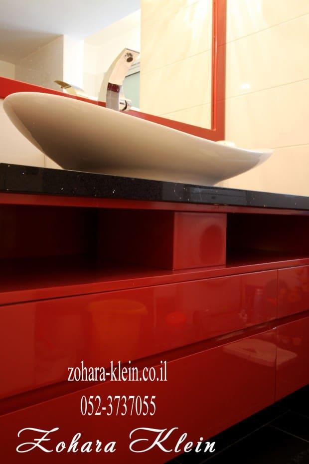 מראה של ארון אמבט מעוצב